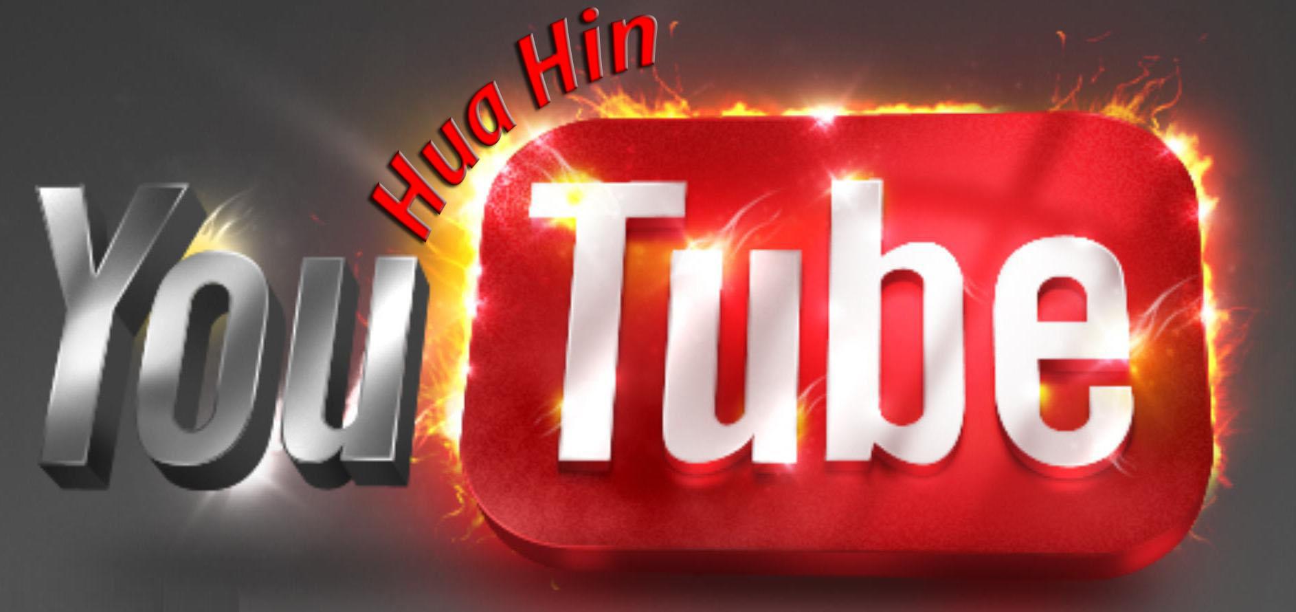 Hua Hin Paradise City Group Youtube Channel